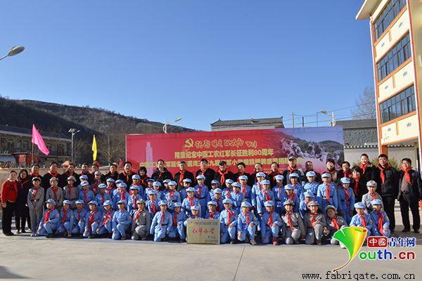 南泥湾精神是延安精神的重要组成部分,激励着一代又一代中华儿女战胜